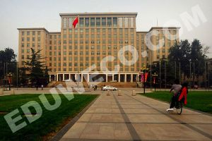 Beijing University of Science and Information Technology